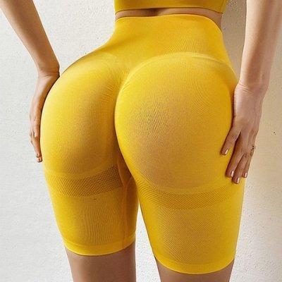 asian_butt