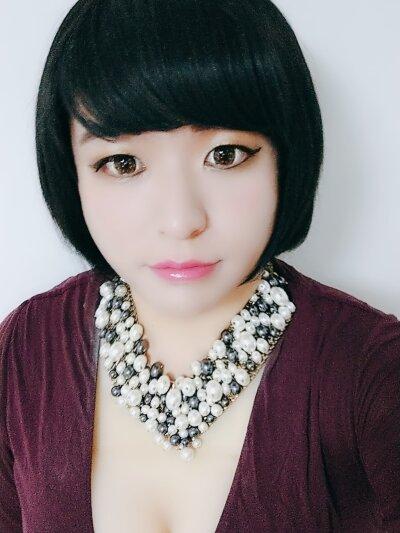 Asain_nanawet