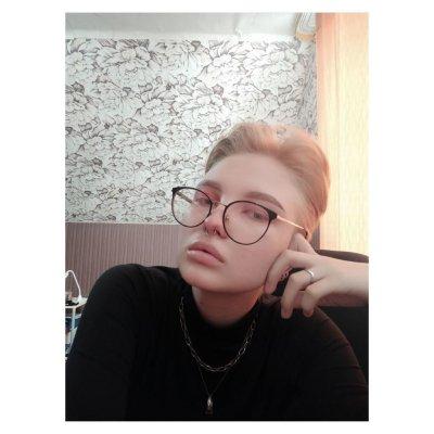 Ava_lissa